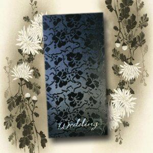 Black Broderie Wedding Invitations
