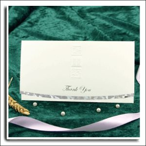 Embossed Wedding Thank You Cards